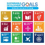 SDGsと人権