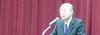 国際社会における日本のあり方 創立20周年シンポジウム基調講演